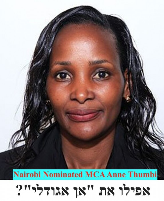 anne_muthoni_thumbi.jpg